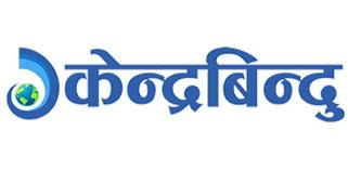 Kendrabindu Online Media Pvt Ltd